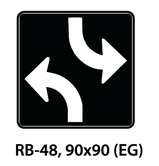 Regulatory Sign - RB-48
