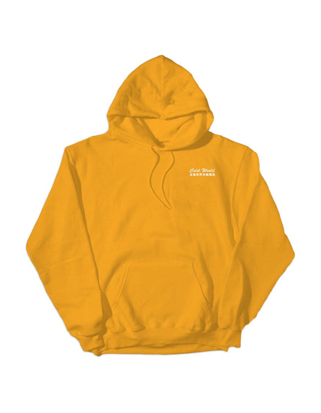 Cold World Cold Bunny Trash Bag Hoody Gold