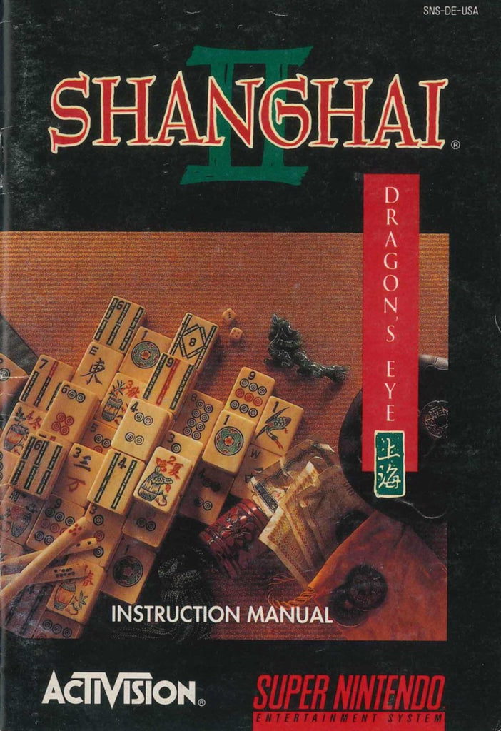 Shanghai (Manual Only, SNES)