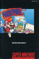 Mario Paint (Manual Only, SNES)