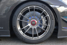 "HL-06S 20"" Monoblock Center Lock Wheel Kit Special for R35 Nissan GT-R"