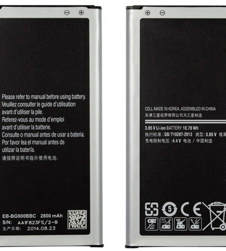 Samsung S5 Battery
