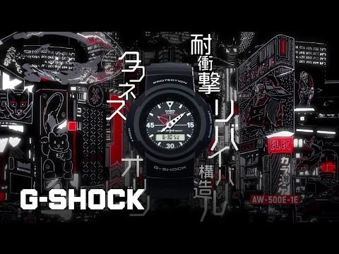 G-Shock Classic Series Black Watch AW-500E-1E