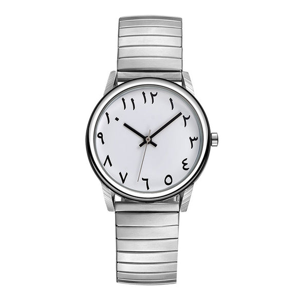 Arabic Womens Stainless Steel Watches