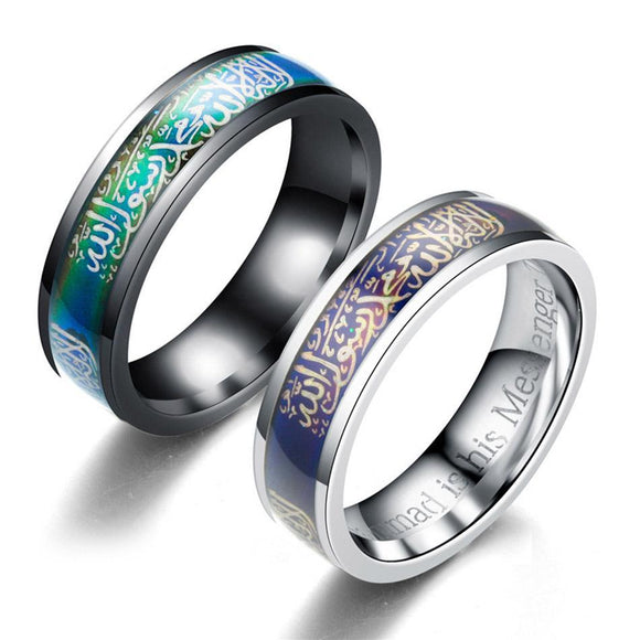 Temperature Changing Shahada Ring