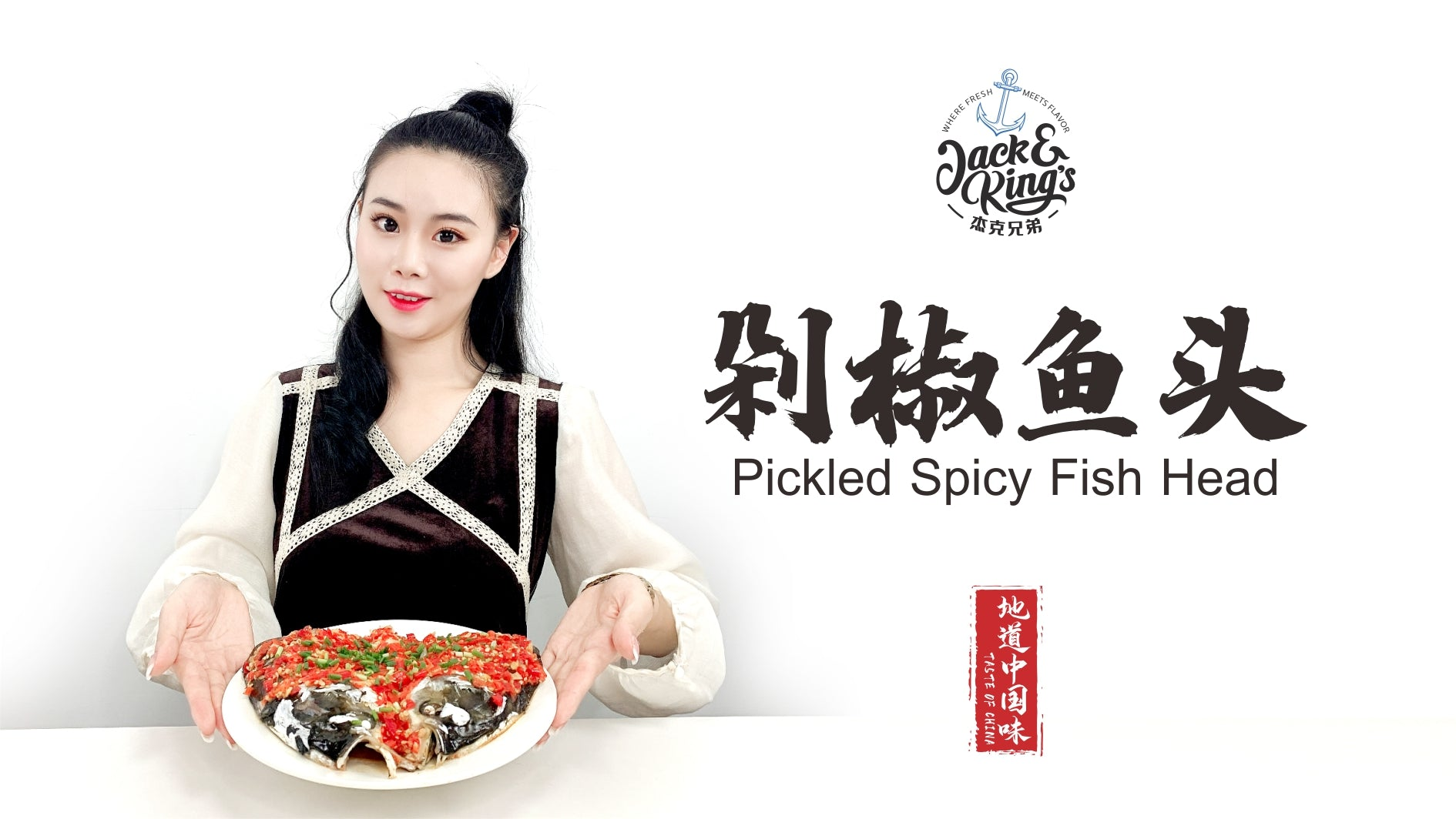 Jack & King's Spicy Pickle Fish Head