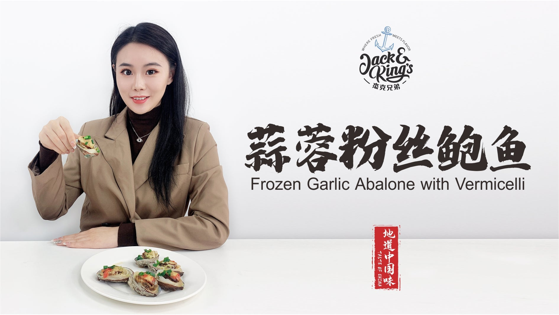 Jack & King's Frozen Garlic Abalone with Vermicelli