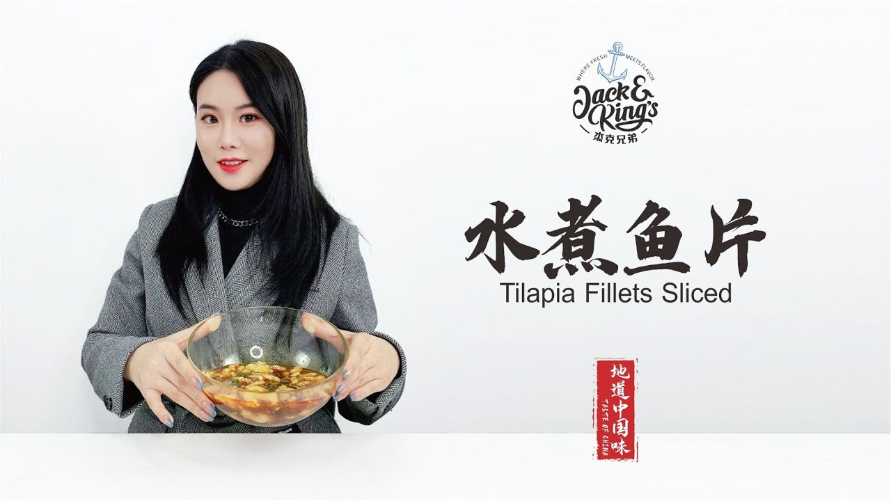 Jack & King's Hot Spicy Tilapia Fillet
