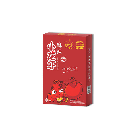 Lunar New Year Package A