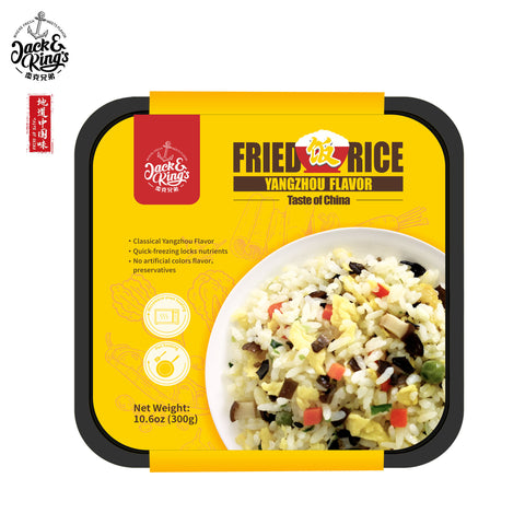 地道中国味 YANGZHOU FRIED RICE 扬州炒饭 300G/Box - Jack & King's