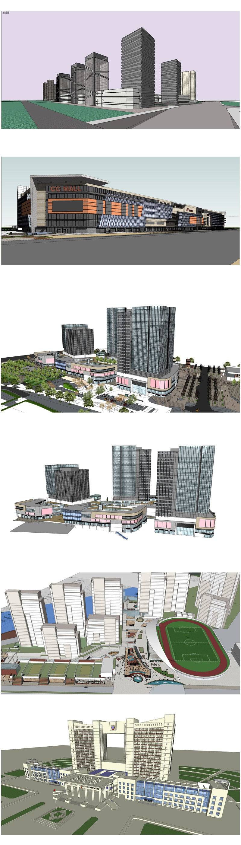 ★Best 20 Types of City,Residential Building Sketchup 3D Models Collection(Recommanded!!)