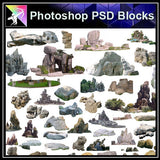 【Photoshop PSD Blocks】Landscape Stone PSD Blocks 2