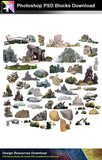 【Photoshop PSD Blocks】Landscape Stone PSD Blocks 2 - Architecture Autocad Blocks,CAD Details,CAD Drawings,3D Models,PSD,Vector,Sketchup Download