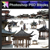 【Photoshop PSD Blocks】Chinese Pavilion PSD Blocks 4 - Architecture Autocad Blocks,CAD Details,CAD Drawings,3D Models,PSD,Vector,Sketchup Download