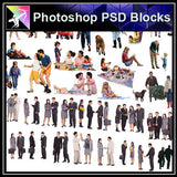 【Photoshop PSD Blocks】People PSD Blocks 7 - Architecture Autocad Blocks,CAD Details,CAD Drawings,3D Models,PSD,Vector,Sketchup Download
