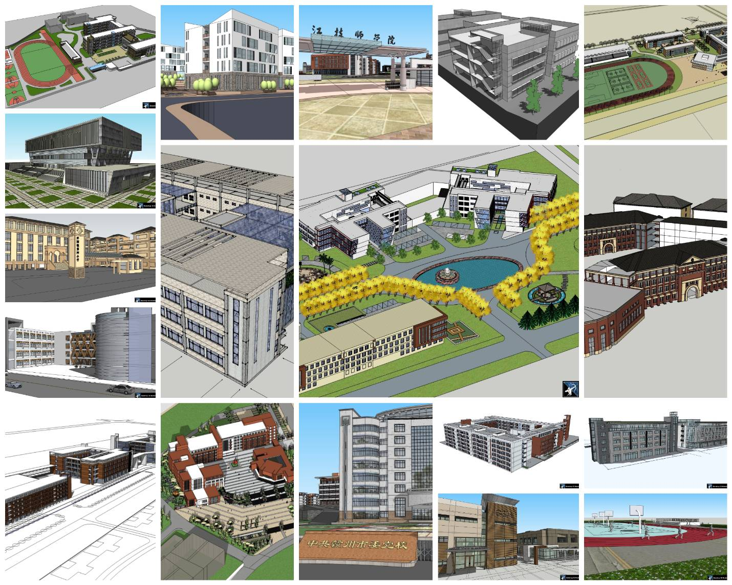 💎【Sketchup Architecture 3D Projects】20 Types of School Design Sketchup 3D Models V6