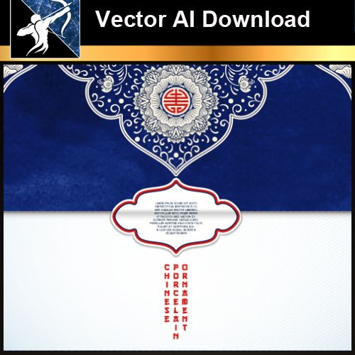 ★Vector Download AI-Chinese Design Elements V.11