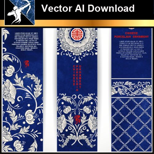 ★Vector Download AI-Chinese Design Elements V.10