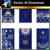 ★Vector Download AI-Chinese Design Elements V.8