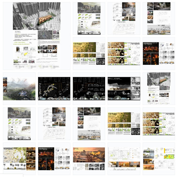 ★Free Download Best Architecture Presentation Ideas V.5