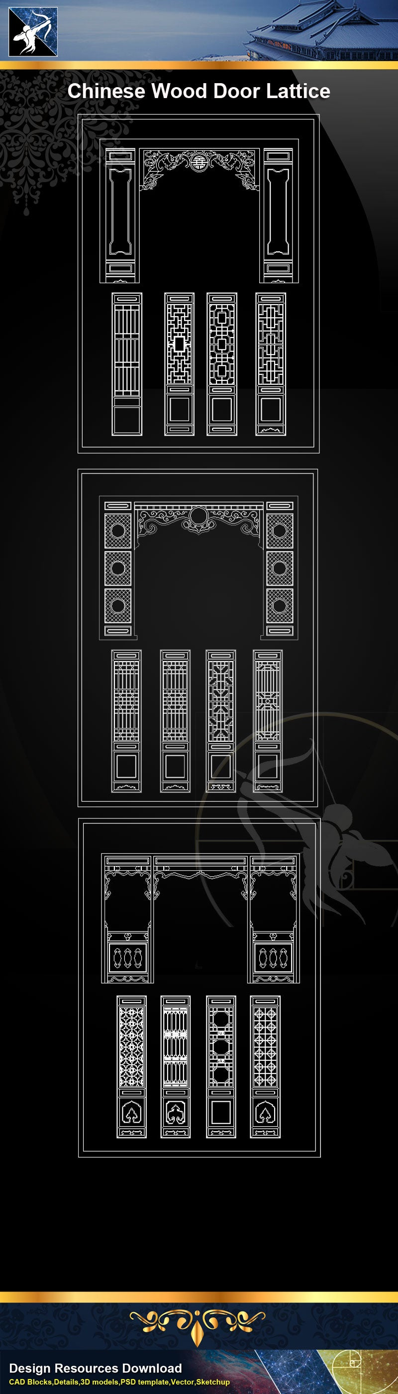 Antique Chinese DoorChinese Wood ScreenCarved Wood DoorCarved Wooden Chinese Door & Chinese Door Lattice CAD Blocks? u2013 ?Architecture CAD Drawings ...