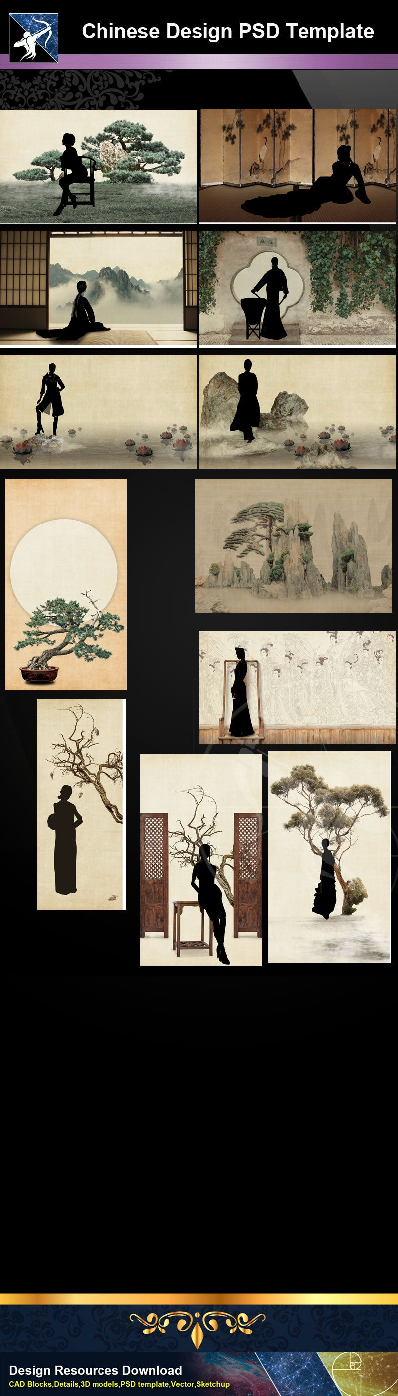"""Photoshop PSD Chinese Design Templates """"PSD"""" files can be used in chinese art design."""