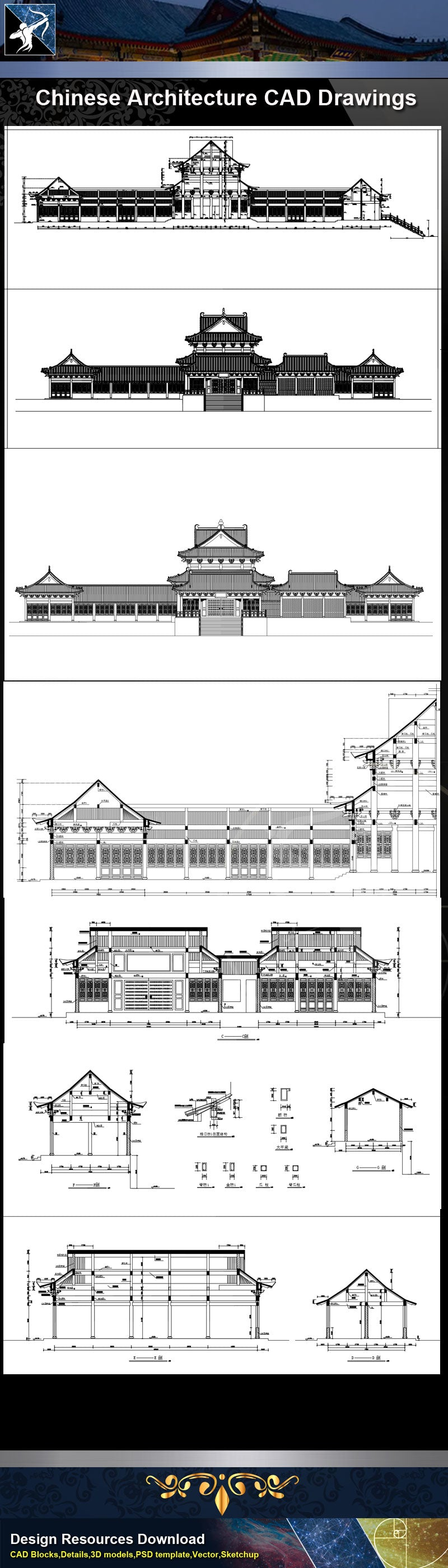★Chinese Architecture CAD Drawings-Chinese Temple