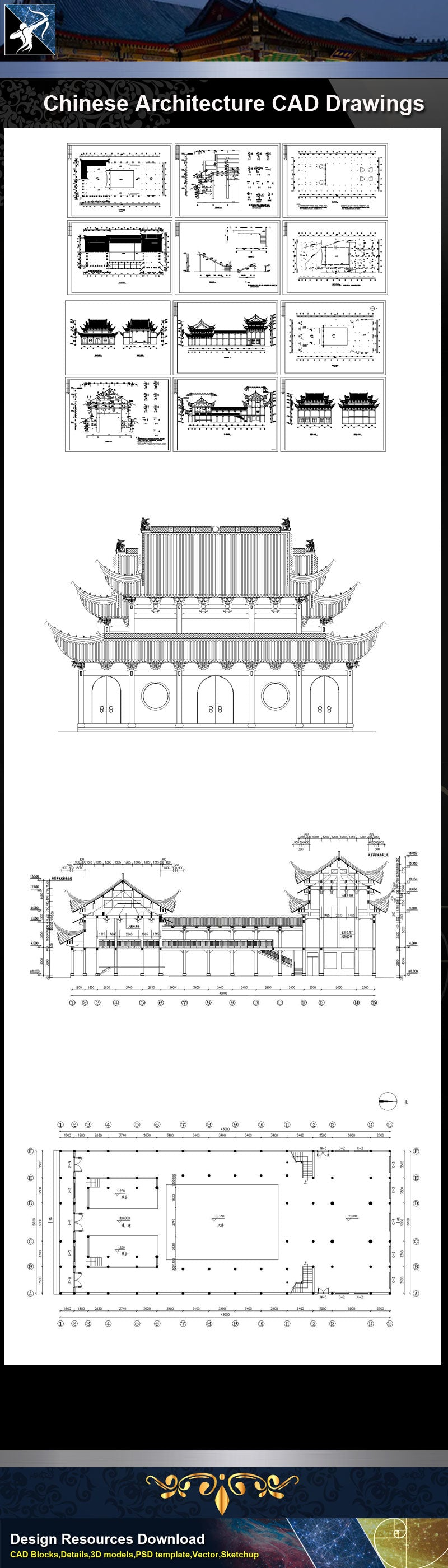 ★Chinese Architecture CAD Drawings-Chinese Architecture Design