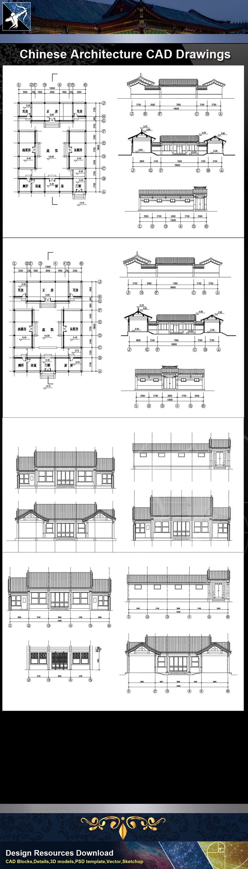 ★Chinese Architecture CAD Drawings-Chinese Courtyard