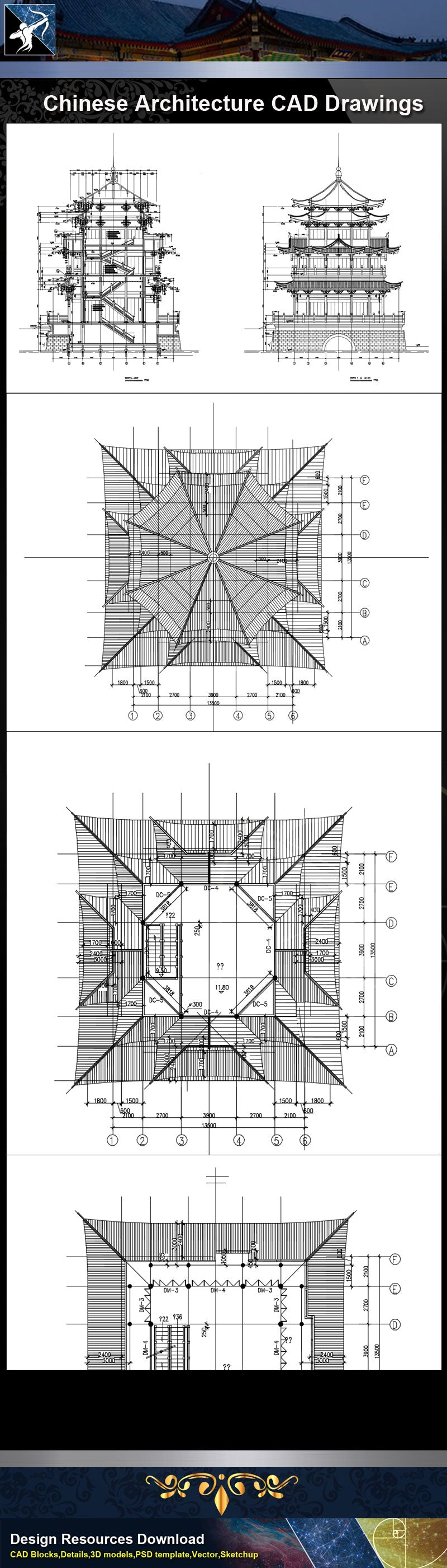 ★Chinese Architecture CAD Drawings-Chinese Tower 2
