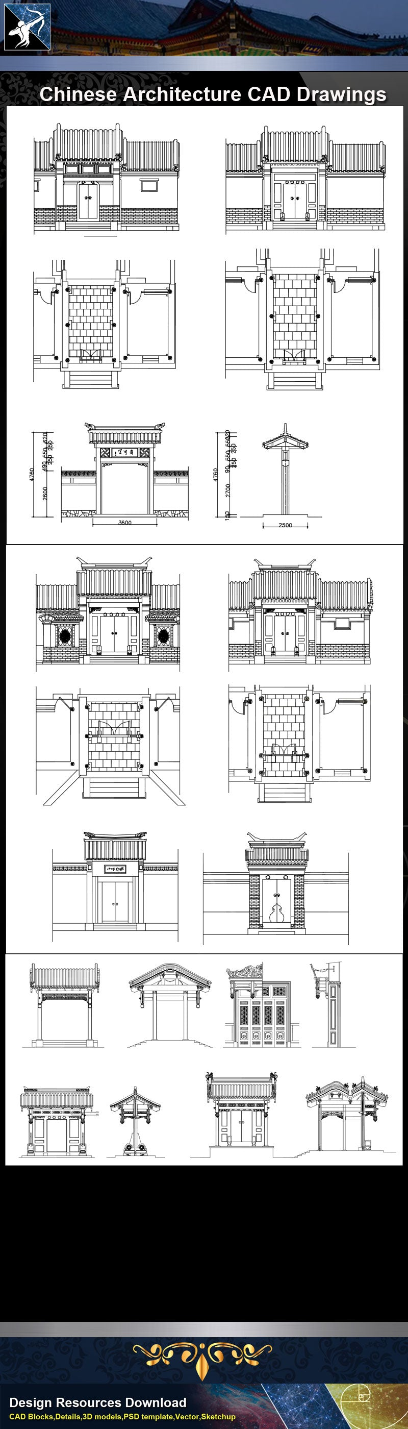 ★Chinese Architecture CAD Drawings-Chinese Gate,Door Design