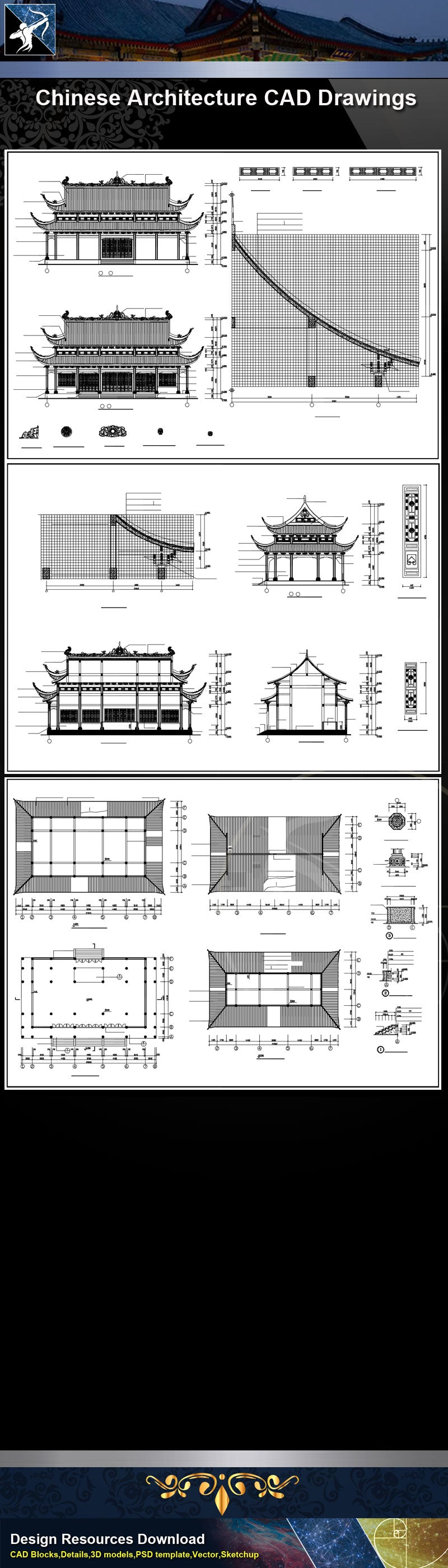 ★Chinese Architecture CAD Drawings-Grand Hall of Chinese Temple