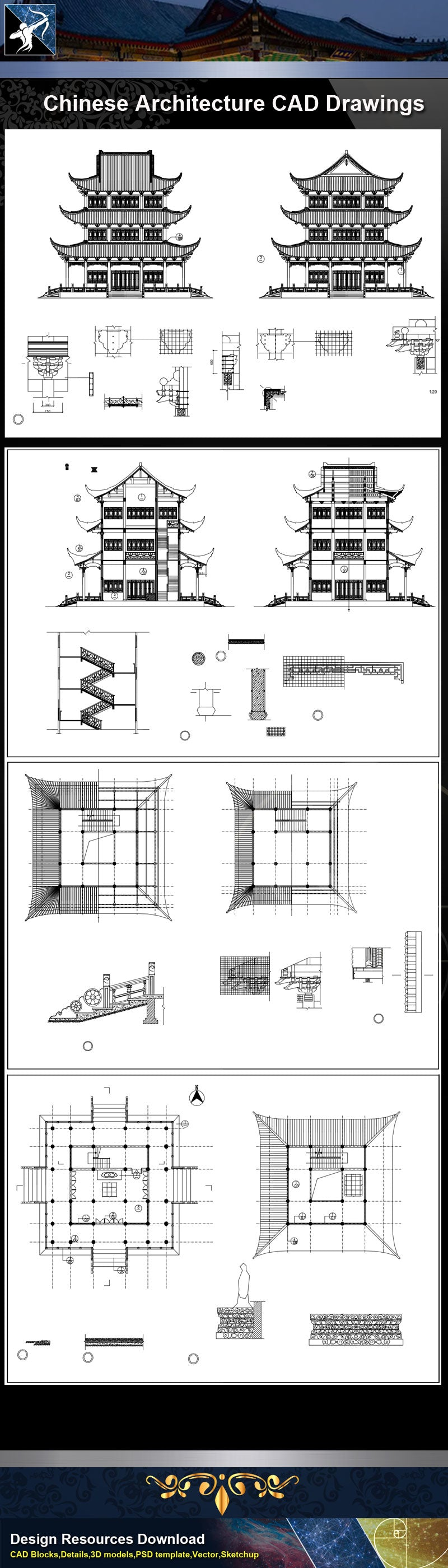 ★Chinese Architecture CAD Drawings-Chinese Tower