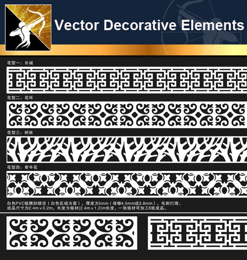 ★Free Vector Decoration Design Elements V.1-Download Illustration AI Vector Files - Architecture Autocad Blocks,CAD Details,CAD Drawings,3D Models,PSD,Vector,Sketchup Download