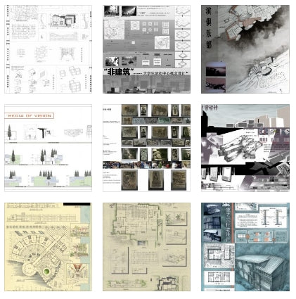 ★Architectural Competition Portfolio V24 (Free Downloadable) - Architecture Autocad Blocks,CAD Details,CAD Drawings,3D Models,PSD,Vector,Sketchup Download