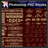 ★Photoshop PSD Decorative Elements V3-PSD Decorative Elements,Skirting Board,Corner Post,Neoclassicism Decor,Baroque elements - Architecture Autocad Blocks,CAD Details,CAD Drawings,3D Models,PSD,Vector,Sketchup Download