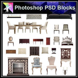 【Photoshop PSD Blocks】Interior Design PSD Blocks 2