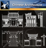 ★Chinese Architecture CAD Drawings - Architecture Autocad Blocks,CAD Details,CAD Drawings,3D Models,PSD,Vector,Sketchup Download