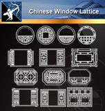 ★Chinese Window Lattice CAD Blocks - Architecture Autocad Blocks,CAD Details,CAD Drawings,3D Models,PSD,Vector,Sketchup Download