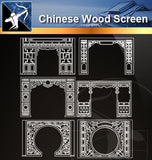 ★Chinese Wood Screen CAD Blocks - Architecture Autocad Blocks,CAD Details,CAD Drawings,3D Models,PSD,Vector,Sketchup Download