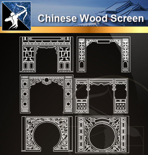 ★Chinese Wood Screen CAD Blocks