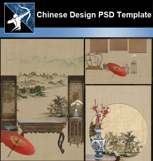 ★Download Chinese Design PSD Template V.1