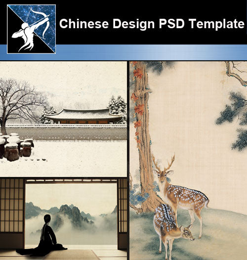 ★Download Chinese Design PSD Template V.4 (Recommand !!)