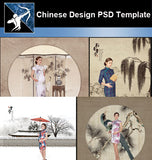 ★★Chinese-Style Pregnant women Album Design PSD Template - Architecture Autocad Blocks,CAD Details,CAD Drawings,3D Models,PSD,Vector,Sketchup Download