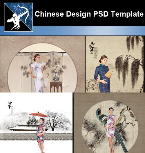 ★★Chinese-Style Pregnant women Album Design PSD Template