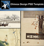 ★Download Chinese Design PSD Template V.3 - Architecture Autocad Blocks,CAD Details,CAD Drawings,3D Models,PSD,Vector,Sketchup Download