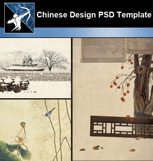 ★Download Chinese Design PSD Template V.3