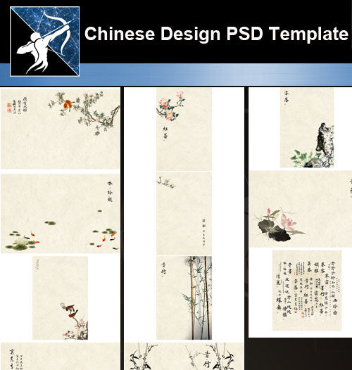 ★★Chinese-Style Album Design PSD Template V.3