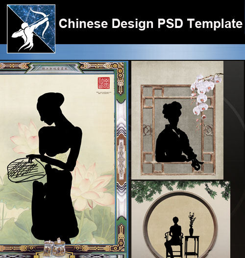 ★Download Chinese Design PSD Template V.5 (Recommand !!) - Architecture Autocad Blocks,CAD Details,CAD Drawings,3D Models,PSD,Vector,Sketchup Download