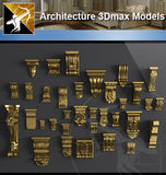 ★Download 3D Max Decoration Models V.5